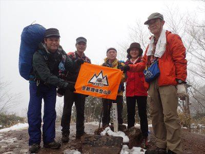 玉置山~五大尊岳